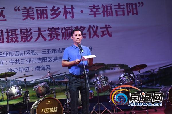 """三亚吉阳区第四届摄影大赛主题确定为""""光影见证・吉阳五年"""""""