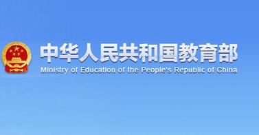 教育部等九部门关于进一步推进社区教育发展的意见
