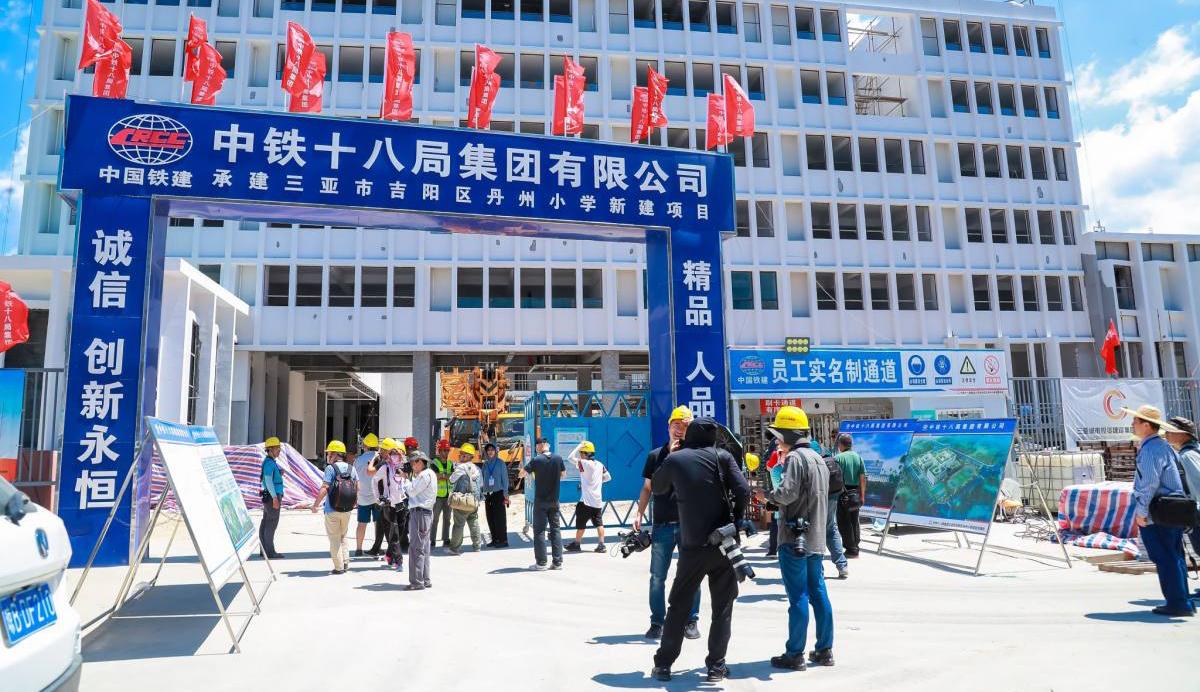 """三亚吉阳区摄影采风团走进丹州小学新校址 看生态校园""""成长记"""""""